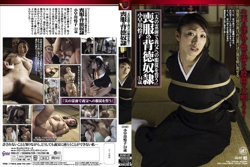 RBD-27 Immorality Of Slavery Reiko Kobayakawa Mourning