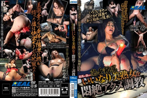 XRW-058 Agony Acme Torture The MILF Videos Compliant Beauty Mature Woman Coming Out Best