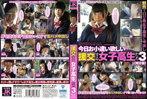 JKH-017 School Girls Three Of Us To Be Compensated Dating File: JKH-017.mp4 Size: 1280861808 bytes (1.19 GiB), duration: 01:47:27, avg.bitrate: 1589 kbs Audio: aac, 48000 Hz, 2 channels, s16, 107 […]